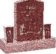 18inch_x_6inch_x_24inch_Serp_Top_Upright_Headstone_polished_front_and_back_with_34inch_Base_and_two_square_tapered_Vases_in_Imperial_Red_with_design_AS-022