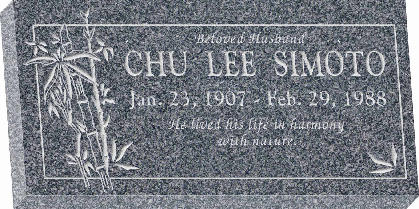 24inch_x_12inch_x_3inch_Flat_Granite_Headstone_in_Imperial_Grey_with_design_B-12