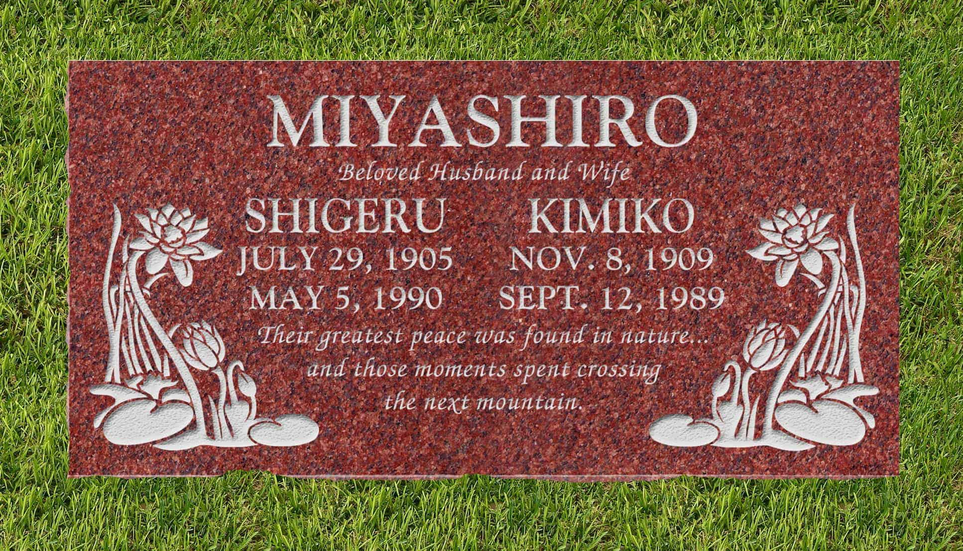 24inch_x_12inch_x_3inch_Flat_Granite_Headstone_in_Imperial_Red_with_design_H-103_installed_in_ground