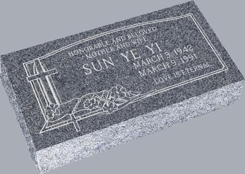 pillow-stone-image